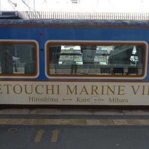 「瀬戸内マリンビュー」で呉へ 夫婦で全線完乗 2011年8月 広島周辺乗りつぶし -1