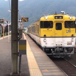 広島ローカル行ったり来たり 夫婦で全線完乗 2011年8月 広島周辺乗りつぶし -2