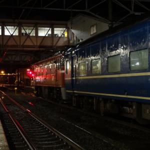 『はまなす』カーペットで渡道 夫婦で全線完乗 2012年11月 晩秋の北海道 全線完乗 -1