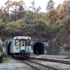 JR北海道完乗と秘境駅 夫婦で全線完乗 2012年11月 晩秋の北海道 全線完乗 -4