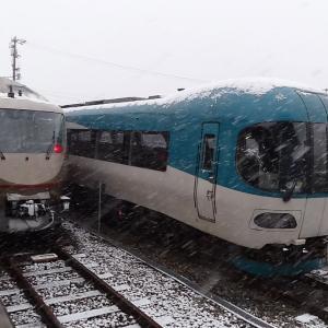タンゴエクスプローラーで宮津線踏破 夫婦で全線完乗 2013年1月 『きたぐに』連絡で丹後・磐越 -1