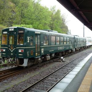 肥薩線を下って熊本へ 夫婦で全線完乗 2013年4月 南九州-2