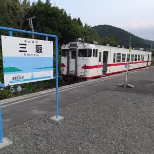 津軽線で本州最北端へ 2013年8月 津軽・下北-2