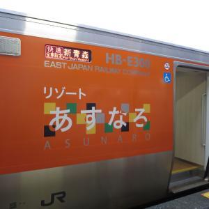 恐山と大湊線 2013年8月 津軽・下北-4(完)