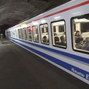 もうひとつのトンネル駅へ 2013年9月 立山黒部 -8(完)