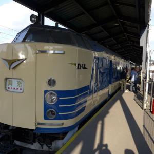 小倉への移動も乗りつぶし 2013年10月 北九州乗りつぶし -2
