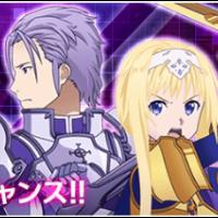 【アリブレ】ストーリーイベント「薔薇園の騎士 -後編-」が本日15時より開催!