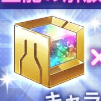 【アリブレ】シノン登場記念として 期間限定のダイヤ増量キャンペーンが開催!