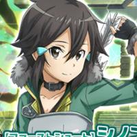 【SAOIF】8種の★4弓スキレコのみ!「弓セレクトオーダー」が開催!