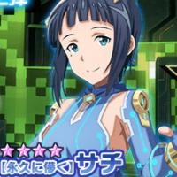 【SAOIF】新★4スキレコ サチ、ユウキがラインナップされた「電脳幻装オーダー」第2弾が開催中!