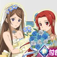 【メモデフ】本日15時より、「夢の中の花嫁たち ~後編~」が開催!花嫁ティーゼ、リーナ先輩をゲットしよう!