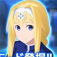 【アリブレ】エンハンスモード持ちアリスが登場!「水音を聴きながら」スカウトが開催!