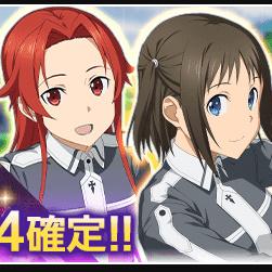 【アリブレ】アニメ放映記念ピックアップスカウト 第6弾が明日より開催!