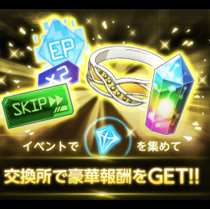 【アリブレ】Ordinal Battle Vol.10 が 8/7(金) 15:00より 開催!