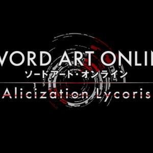 【SAOAL / アリリコ】アップデート情報Ver.1.04について【わかりやすく説明】