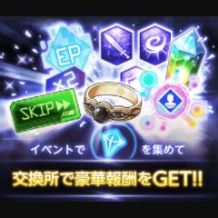 【アリブレ】対戦イベント「Oridnal Battle Vol.19」が開催