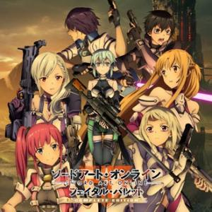 【SAOゲーム】俺Naviが今までの家庭用SAOゲームシリーズの順位をつけるとこんな感じ。