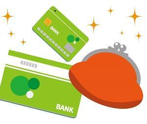 通帳分け2冊で貯金成功!通帳の分け方と貯金の仕方3つのルール