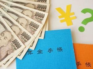 シングルマザーの老後資金の貯め方は銀行預金より個人年金保険!