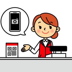 10月の消費税増税で【電子決済】についてゆけるか?