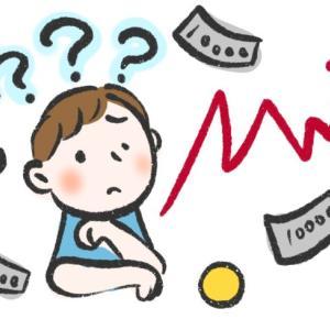老後資金を増やす方法はコレ?やっぱり頼りは日本国?