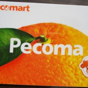 【ポイント還元】セコマの「Pecoma」利用が得だったんだ!