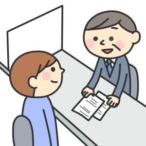 【定額小為替証書】は便利?不便?