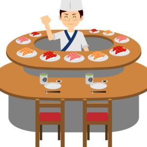 地元の寿司屋さんを『クラウドファンディング』で応援!