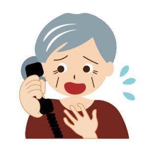 えっ!施設にいる母親から電話?