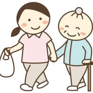 特養で暮らす母親の『買い物レシート』
