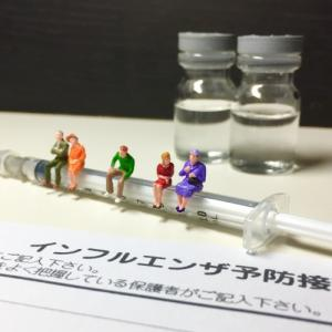 インフルエンザの予防接種受けるべきか?否か?