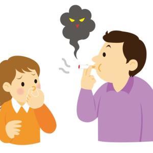 『タバコ嫌い』はタバコの臭いに超敏感!