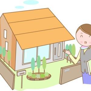 『我が家の売却』公開2日後、内覧者が来た!
