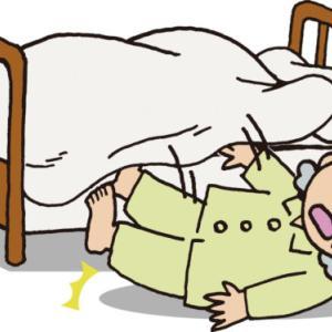 ベッド落下防止策は『柵』にあり~!(笑)