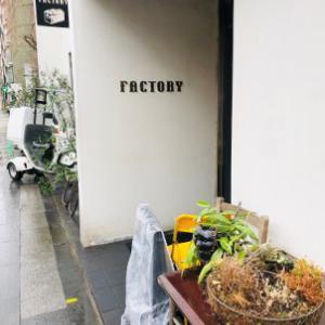Factory(ベーカリーカフェ)