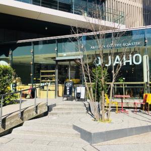 JAHO coffee(カフェ)