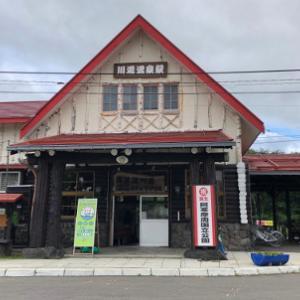 オーチャードグラス 川湯温泉 北海道