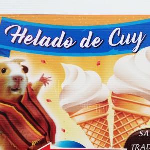 クイ(モルモット)と虫のアイスクリーム