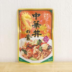 *ご飯が進む♪KALDIの簡単便利な中華丼の素*