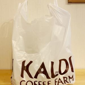*【KALDI】購入品*