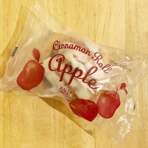 *【KALDI】期間限定!冷凍コーナーで人気のパンの新作が登場!*