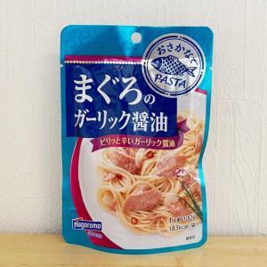*【KALDI】これホントに159円!?お店レベルの美味しいパスタソース*