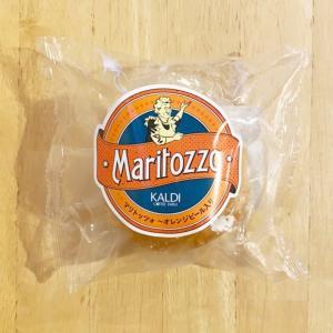 *【KALDI】美味しいパン発見!冷凍コーナーをチェックして〜*