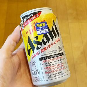 *【話題】山積みになってたから話題のビール買ってみた〜!*