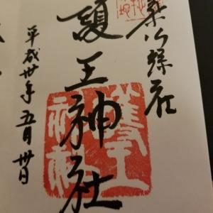 撫でて幸福になれるイノシシがいるパワースポット。京都『護王神社』