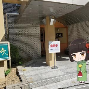 吉野川中流のレストランは奈良の魅力たっぷり『山吹』