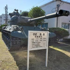創立記念日は一般開放、兵器・装備も展示『宇治駐屯地』