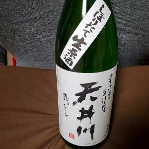 滋賀草津宿の歴史ある酒蔵『天井川』の古川酒造