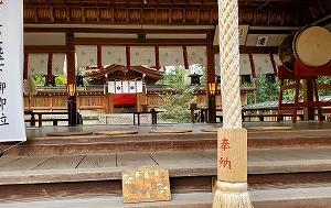 大和川のパワーが集約するスポット『廣瀬大社』