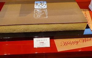 自然と同化した洋菓子屋さん『ラコリーナ近江八幡』